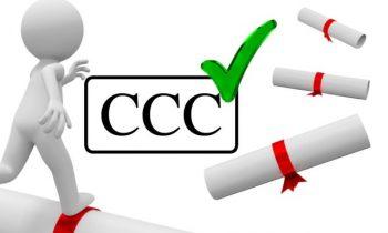 Alvis-GW-2E1 is CCC Сertificatied in Russia