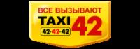 Такси 42